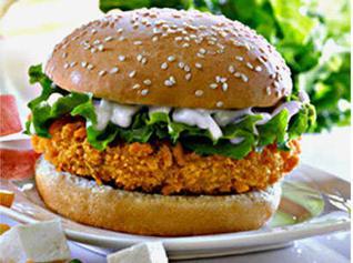 Burger (Veg)